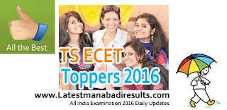 TS ECET Toppers 2016, TS ECET Toppers Marks,TS ECET Toppers District wise