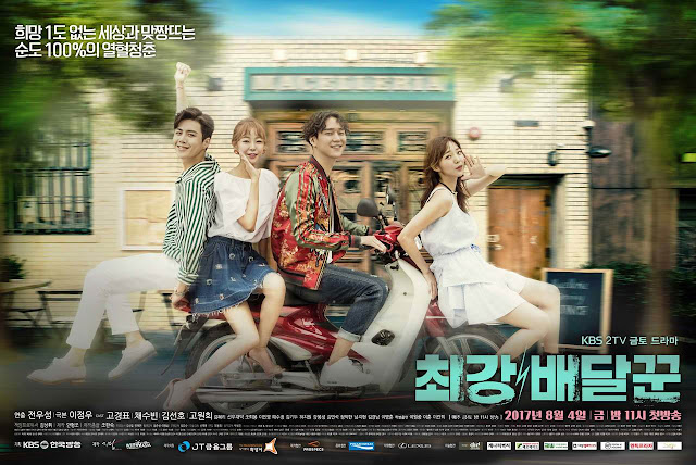 Download Drama Korea Strongest Deliveryman Batch Subtitle Indonesia