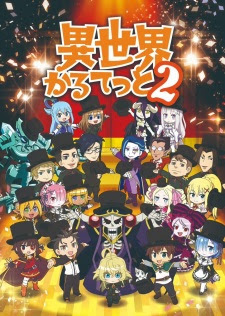 الحلقة  6 من انمي Isekai Quartet 2nd Season مترجم بعدة جودات