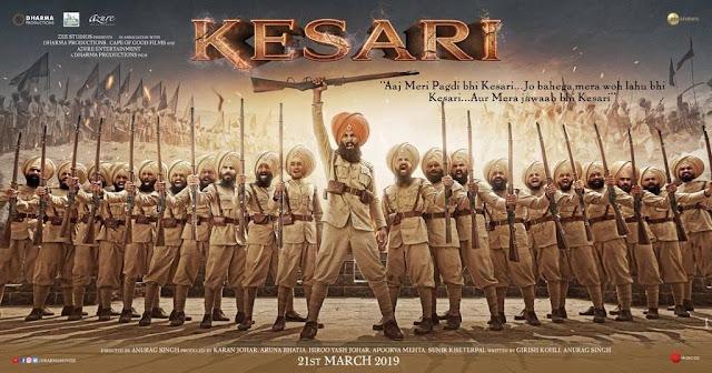 Akshay Kumar स्टारर फिल्म केसरी का नया पोस्टर रिलीज़ कर दिया गया है