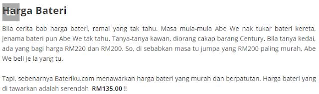 HARGA BATERI LEBIH MURAH DARI PIHAK BATERIKU.COM