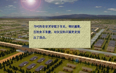 蜀漢英雄志完整版+全攻略!