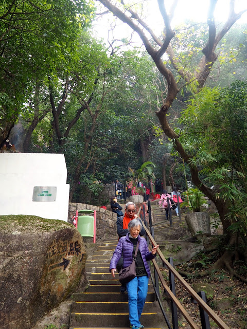 Stairs from Bowen Road up to Lovers' Rock, Hong Kong