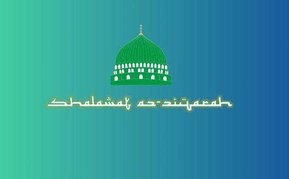 Shalawat Az-Ziyarah
