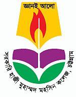 Monogram/ logo of Hazi Mohammad Mohsin College