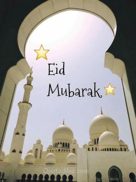 Eid Mubarak Message in hindi