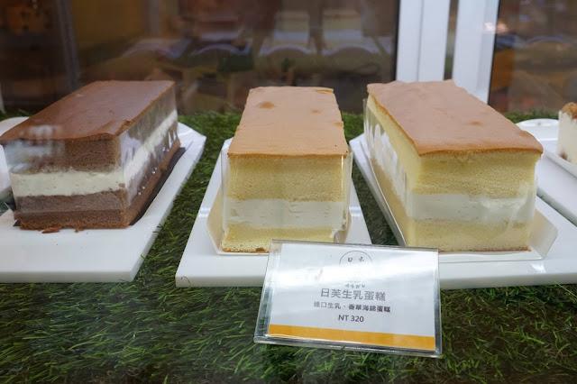 11908612 869210816465498 4110525276433062161 o - 蛋糕甜點|日芙洋菓子