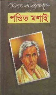 Pandit Moshay by Sarat ch Chattopadhyay