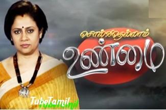 Tamil Talk Show | Episode 30