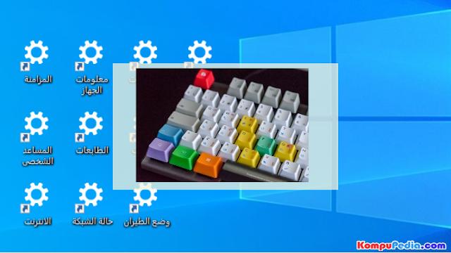 إنشاء اختصارات سطح مكتب لأهم إعدادات الويندوز بطريقة سهلة