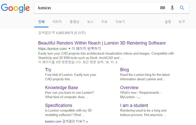 1  How to buy and install Lumion