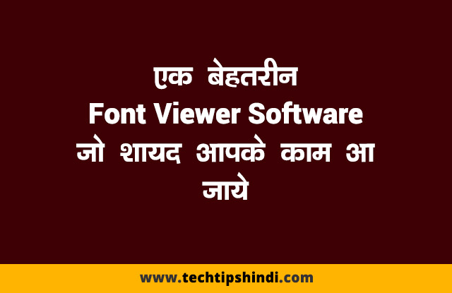 Font Viewer Software Free Download - Tips in Hindi