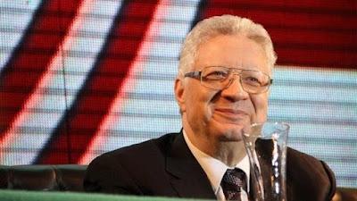 مرتضى منصور, تركي آل الشيخ, تنازل عن قناة بيراميدز, نادي الزمالك,