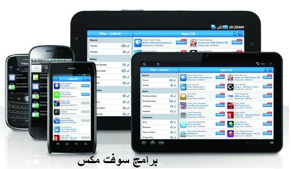 برنامج تحميل العاب موبايل program download games mobile