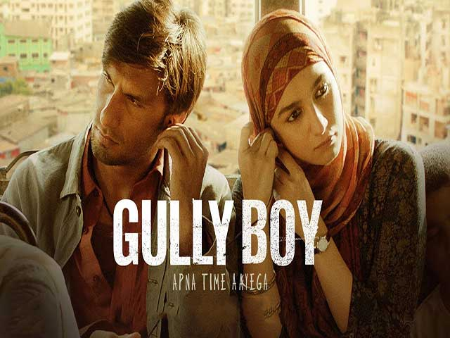 Gully Boy Trailer: The audience said - Aagya apna time