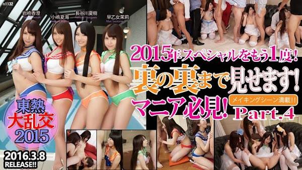 Tokyo Hot n1132 東京熱 東熱大乱交2015 Part4