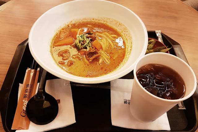 Curried Beef Udon Noodle Dennis Deli; Kedai Makanan Halal Di Taiwan Taoyuan International Airport