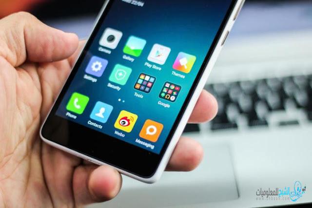 تعرف على التطبيقات التي يستخدمها صديقك على هاتفه بتلك الطريقة المميزة