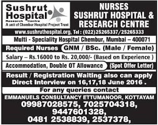 Nurses recruitment