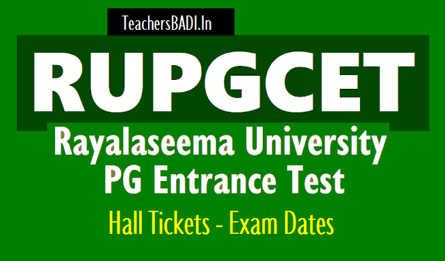 rupgcet 2019 hall tickets,exam dates,hall tickets from www.rudoa.in or www.rupgcet.in results,rank cards,counselling dates,certificates verification,http://rudoa.in/rupgcet.aspx?cet=CET