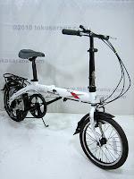 D 16 Inch Fold-X Sakura 7005 Alumunium Alloy Folding Bike