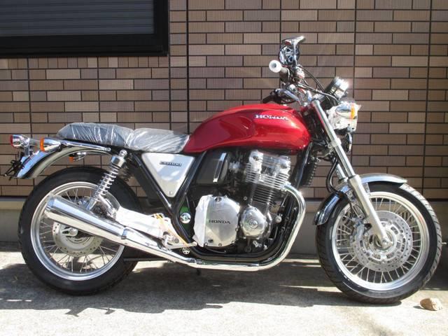 Open pre order honda cb1100ex jakarta lapak motor for Honda motor credit payoff