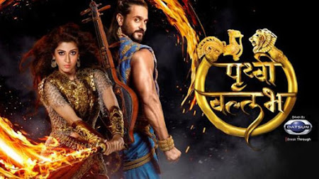 Poster Of Prithvi Vallabh 2018 Watch Online Free Download