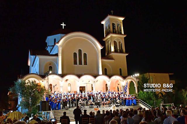 Εκπληκτική η μουσικοχορευτική εκδήλωση για την Επέτειο των Εγκαινίων του Αγίου Αναστασίου στο Ναύπλιο (βίντεο+drone)