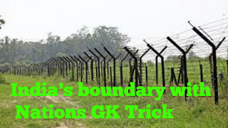 India's  Boundary with  Countries, Indias boundary wiki