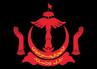Brunei crest Logo Vector