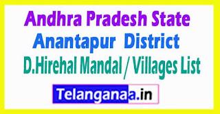 D.Hirehal Mandal Villages Codes Anantapur District Andhra Pradesh State India