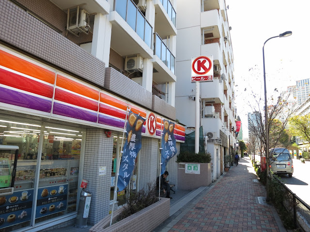 Tokyo Circle K Convenient Store Hotel Princess Garden. Tokyo Consult. TokyoConsult.