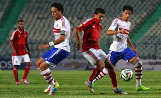 شاهد مباراة الأهلي و الزمالك اليوم الثلاثاء 9-2-2015 فى الدورى المصرى ahly vs zamalek today