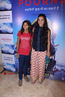 The Red Carpet Of The Special Screening Of Poorna  0031.JPG