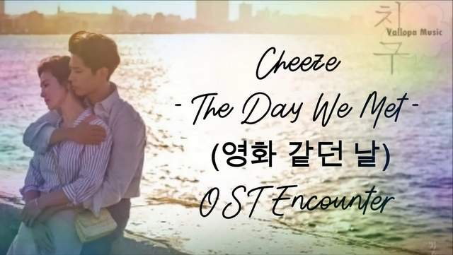 Cheeze - The Day We Met OST Ecounter Part 1 dan Terjemahan
