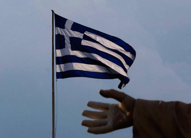 Έλληνας γεννιέσαι ή γίνεσαι;
