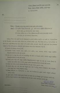 जिल्ला अरस-परस केम्प मे  हाजर रहने बाबत तापी जिल्ला का पत्र