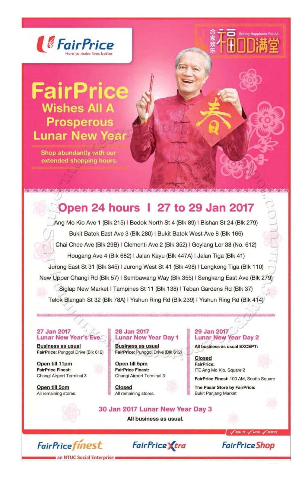 NTUC FairPrice CNY Opening Hours 27 - 29 January 2017 ~ Supermarket Promotions