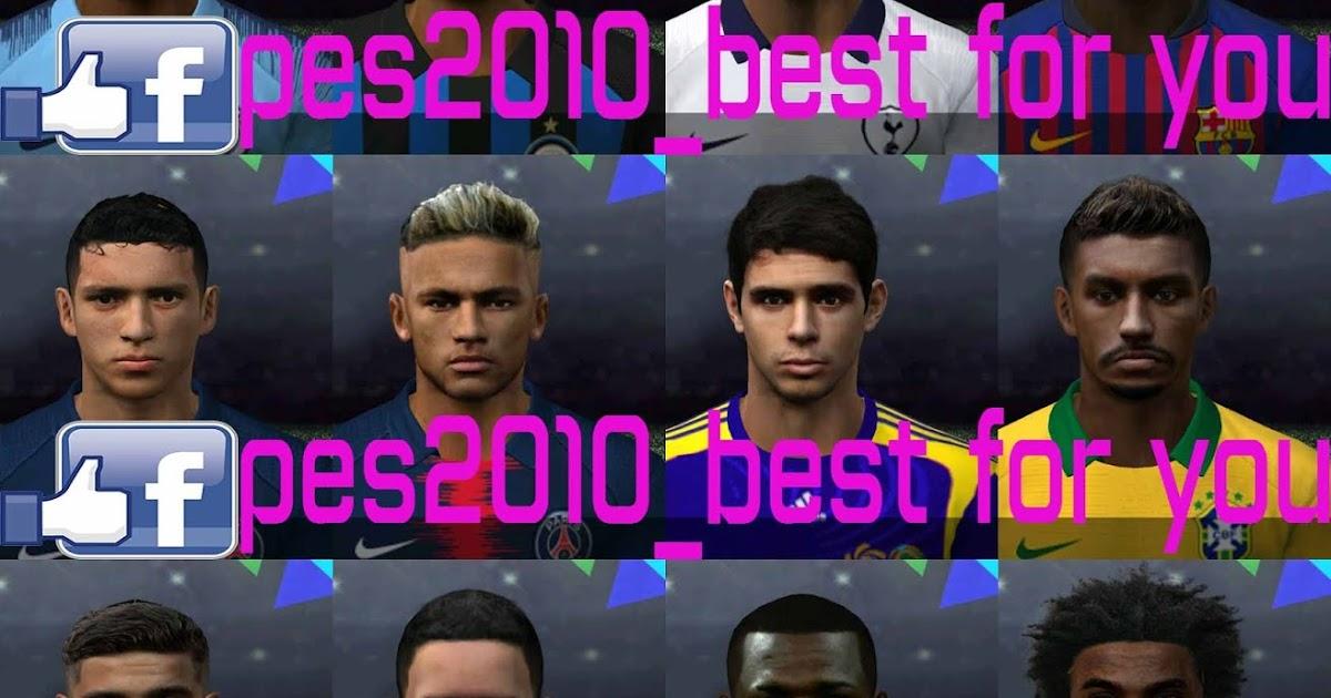 وجوه اللاعبين البرازليين بيس 2010 | Brazilian Players