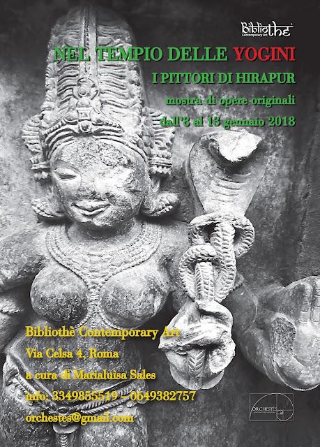 orissa shakta tantra tempio yogini hirapur danza