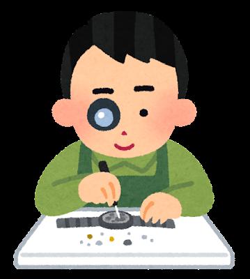 時計の修理をする人のイラスト