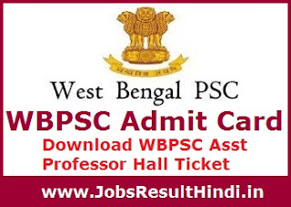 WBPSC Admit Card 2017