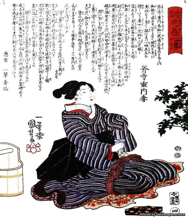 Sejarah Ritual 'Seppuku' Samurai Jepun