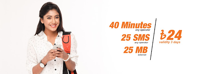 Banglalink 40 Minutes, 25 SMS & 25 MB Bundle 24 Tk for 3 Days