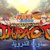تحميل لعبة ناروتو شيبودن النينجا النهائي Naruto Shippuden Ultimate Ninja Impact على محاكي الالعاب PSP للاندرويد