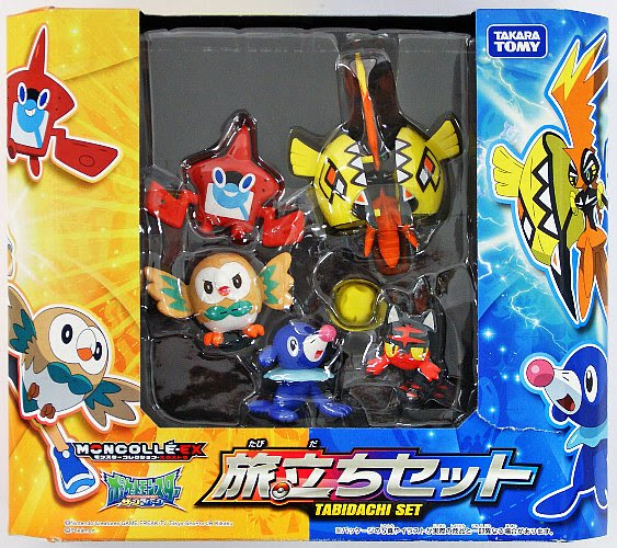 Litten figure Takara Tomy Monster Collection MONCOLLE EX SM Starter set