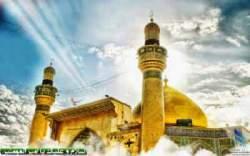 Hazrat ali biography, biography, history hazrat ali, ali-wikepidia, shrine hazrat ali, najaf ashraf - iraq