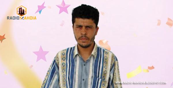 ياسين قعلول قصور الساف المهدية