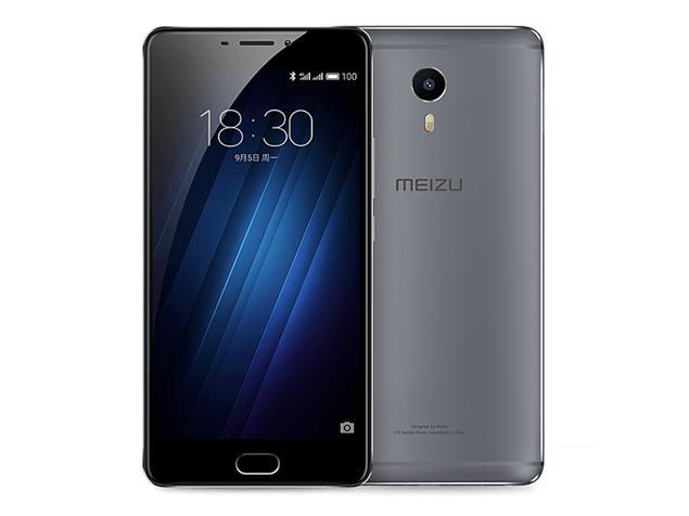 Meizu M3 Max Specifications - Inetversal