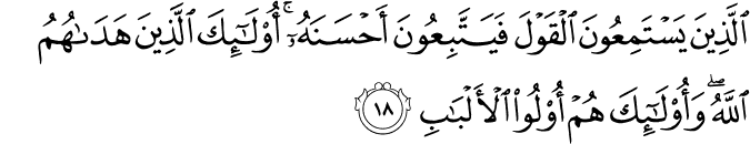 Rekaman Kajian Ustadz Maruf Nursalam Surabaya Tafsir